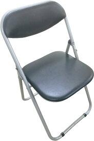 【1脚】折りたたみパイプ椅子 ブラック 会議椅子 パイプチェア 業務椅子 あす楽 折りたたみパイプ椅子 ブラック 会議椅子 パイプチェア 業務椅子 あす楽 在宅ワーク 在宅