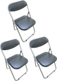 【3脚セット】折りたたみパイプ椅子 ブラック 会議椅子 パイプチェア 業務椅子 あす楽【3脚セット】折りたたみパイプ椅子 ブラック 会議椅子 パイプチェア 業務椅子 あす楽