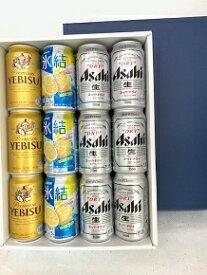 アサヒ・エビスの缶ビール&氷結レモンの父の日ギフト 【楽ギフ_包装】【楽ギフ_のし】【楽ギフ_のし宛書】【楽ギフ_メッセ】【楽ギフ_メッセ入力】