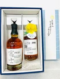 ≪ウイスキー好きのお父さん≫キリン 富士&陸のギフトセット(箱・包装代込)