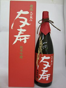【愛友酒造】純米吟醸酒 五百万石 友寿 1.8L(専用箱付き)15〜16度