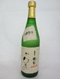 【富田酒造場】黒糖焼酎 龍宮かめ仕込み 720ml 40度