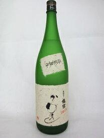 【富田酒造場】黒糖焼酎 龍宮かめ仕込み 1.8L 40度