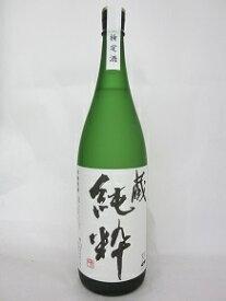 冬酒!!【大石酒造】蔵純粋 1.8L 40〜42度前後