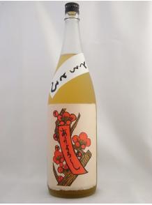●【八木酒造】リキュール 赤短 とろとろの梅酒 1.8L 10度