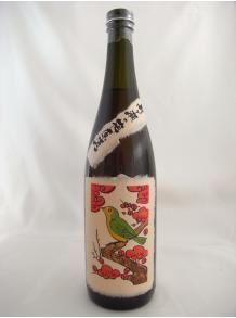 【八木酒造】月ヶ瀬の梅原酒 720ml 20度