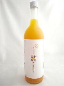 紀州和宝五柑(wahogokan)~柑橘的和睦梅酒~720ml 12度