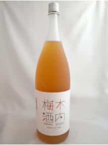 ●【木内酒造】木内梅酒 1.8L 14.5度