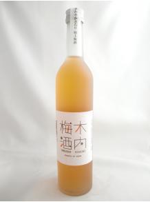 ●【木内酒造】木内梅酒 500ml 14.5度