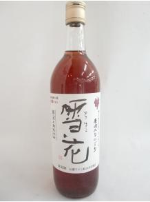 【信濃ワイン】雪花 (赤)ナイアガラ・コンコードにごり 甘口 720ml 9度