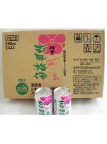 【明利酒類】百年梅酒 缶 250mlx24本(1箱) 5度