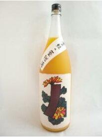 【八木酒造】青短の蜜柑酒(みかんしゅ) 1.8L 8度