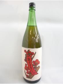 【八木酒造】赤短の梅酒 1.8L 14度