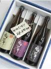八木酒造のこだわりの花札の梅酒ギフト720mlx3本セット