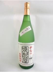 【大石酒造】2016 がんこ焼酎屋 焼酎ヌーボー1.8L 41度〜カメ仕込み〜
