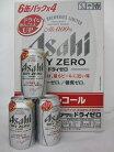 アサヒ・エビスの缶ビール&氷結レモンのギフト