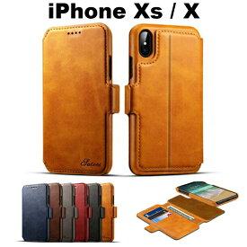 スマホケース iPhoneXs iPhoneX ブラック ブラウン ブルー レッド グレー キャメル 手帳型ケース 背面ケース 2WAY仕様 横開き カードポケット サイドポケット スタンド機能 レザー アイフォンテン