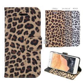 スマートフォンケース iPhone XS Max・iPhone Xs/X・iPhone XR・iPhone8・iPhone7・iPhone 8Plus・iPhone 7Plus・ iPhone 6s/6・iPhone 6sPlus/6Plus・GALAXY S7 edgeスタンド機能 シンプル対応機種多数 レオパード デザインケース スマホケース