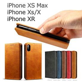 スマートフォンケース iPhoneXS Max・iPhoneXs/X・iPhoneXR シンプル ビジネス 手帳型ケース ブラック ブラウン キャメル レッド ネイビーブルー スマホケース 手帳型 レザー カードポケット スタンド機能