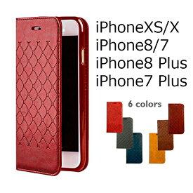 スマートフォンケースiPhoneXS/X・ iPhone8/7・iPhone8 Plus/7 Plusケース 手帳型ケース カード収納付き スタンド機能 デザインケース かっこいい ソフト スマホケース スマートフォンカバー 携帯カバー ビジネス シンプル