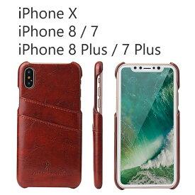 スマートフォンケースiPhoneXs iPhoneX iPhone8 iPhone8 Plus スマホケース 背面型 耐衝撃 ハードケース カード収納 高級PUレザー 売れ筋商品 カードポケット カード収納付き 携帯カバー おしゃれ