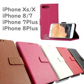 スマートフォンケース iPhoneXs・iPhoneX・iPhone7/8・iPhone7Plus/8Plus 手帳型ケース カード収納付き スタンド機能 デザインケース かっこいい ソフト スマホケース スマートフォンカバー 携帯カバー ビジネス シンプル対応機種多数 売れ筋商品