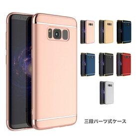スマートフォンケース Galaxy S8/S8+ケース Galaxy S9/Note9 ケース スマートフォンカバー 高級感のある背面カバー ストラップホール スマホケース ギャラクシー 携帯カバー ビジネス シンプル
