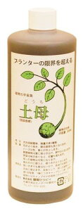 植物活性剤 土母 (どうも) 500ml 1本