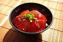 簡単調理 まぐろ漬け 60g×9食入り (3食入りの袋が3セット) 漬け丼 マグロ づけ どんぶり おさしみ