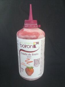 冷凍クーリー フレーズ 500g 苺 いちご イチゴ ピュレ クリ coulis 製菓材料
