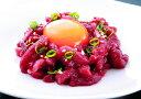 冷凍 生食用 さくらユッケ(きざみ馬刺し) 50g【ばさし 馬肉 ばにく お刺身 小分け】