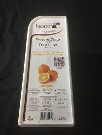 業務用 冷凍 ピューレ オレンジ エ オレンジ アメール 1kg フルーツ デザート スイーツ 仕入れ