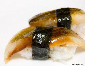 煮穴子フィーレ L 16〜20cmサイズ 1パックに10尾入 鮨 すし 丼 どんぶり ごはん あなご フィレ 安 業務用