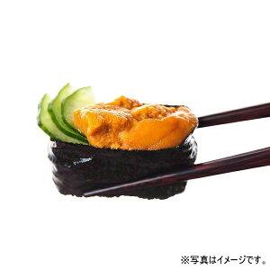 ウニ 100g Aグレード ミョウバン不使用 雲丹 うに すし 鮨 寿司 軍艦 どんぶり 丼 安