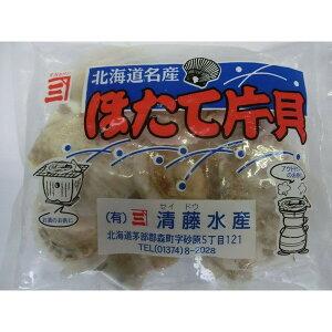 ホタテ片貝 9〜10cm 10枚入 帆立 ほたて かたがい 殻付き BBQ バーベキュー 網焼き バター醤油 味噌汁 安