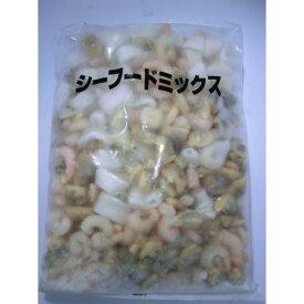 業務用 シーフードミックス たっぷり1kg 3種類の海産物入り(えび・いか・あさり) えび 海老 いか 烏賊 あさり 浅利
