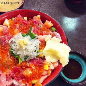 静岡県駿河湾産 冷凍生シラス 250gパック しらす 国産 するがわん こくさん お刺身 さしみ 生食 寿司 軍艦 おつまみ 海鮮丼