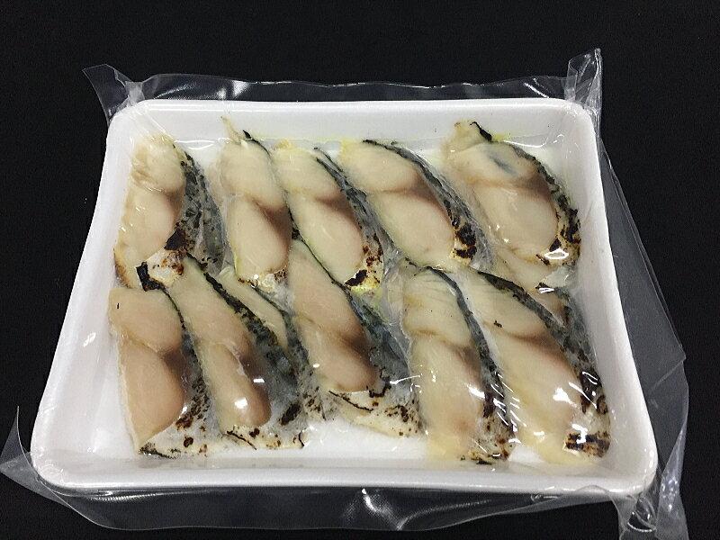炙りしめさばスライス 7g×20枚入【サバ 鯖 寿司ネタ 鮨 すし お刺身 おさしみ 海鮮丼】