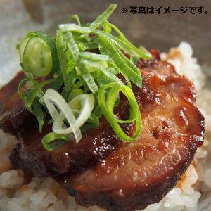 冷凍 豚ばらネット巻き 1kg ラーメン屋へ卸している業務用商品 チャーシュー 煮豚 ぶたにく ブタ肉 大容量 お得 1キロ