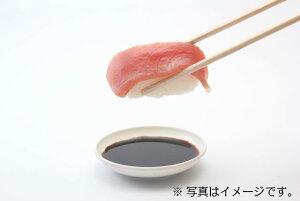 きはだまぐろスライス 9g×10枚入り キハダマグロ 黄肌鮪 カット済み 寿司ネタ 刺身
