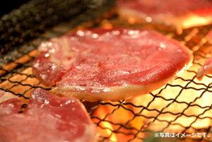 業務用 冷凍 牛タンスライス 1kg 1.5mm厚み カット済み 簡単調理 焼肉 バーベキュー BBQ おかず おつまみ