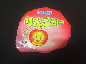 りんごゼリー 60g×40個入り 業務用 冷凍 リンゴ 林檎 アップル スイーツ デザート イベント 行事 町内会 子供会 お祭り 学園祭 おやつ