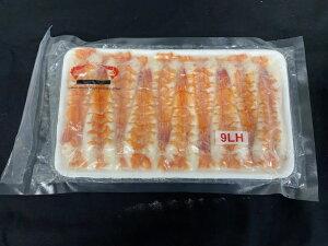 寿司海老 バナメイ 頭肉付 9LHサイズ 20枚入り 260グラム 冷凍 業務用 すし えび 刺身 鮨 寿司ネタ エビ 海鮮丼