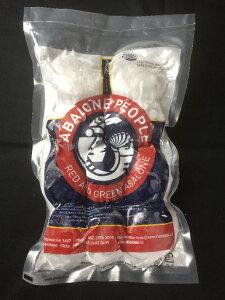 冷凍 アワビ 1kg(10粒入り) 鮑 あわび ステーキ バターソテー 生食可能 お刺身 さしみ 安