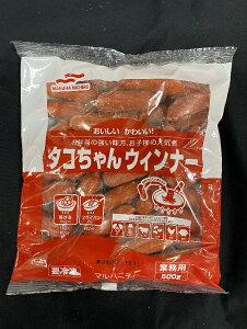 タコちゃんウインナー 500g 冷凍 業務用 タコさんウインナー お弁当 おかず おつまみ 簡単調理