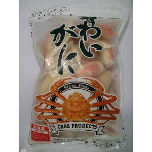 ボイルズワイガニ爪 L 1kg 約36〜40本入 切れ目が入っていて殻を剥きやすい かに 蟹 カニ 鍋 安