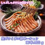 生ズワイガニ棒ポーション25本/500g