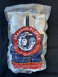冷凍 アワビ 1kg(12粒入り) 50PC限定 鮑 あわび ステーキ バターソテー 生食可能 お刺身 さしみ 安