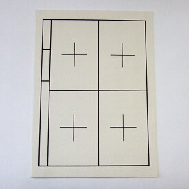 書道下敷き 樹脂罫入りベージュ 4文字6文字 名前枠あり 半紙 美の判 278×380mm 『書道用品 書道 習字』