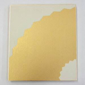 大色紙 内金潜紙 外鳥の子 扇面大 10枚 242×272mm 『書道用品 書画 水墨画 色紙 寄せ書き』